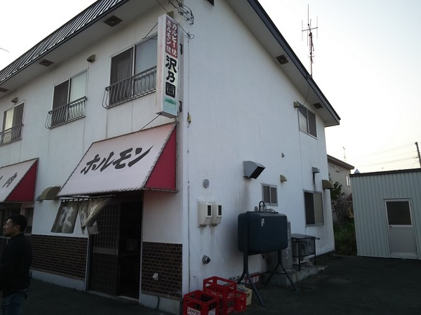 DSCN1093.JPG