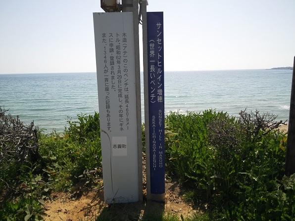 DSCN2710.JPG