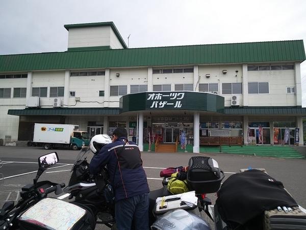 DSCN3331.JPG